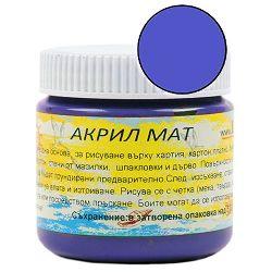 Acrylic Paint Matt Dark Purple, 75 ml