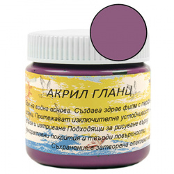 Acrylic Paint Glaze Dark Purple, 75 ml