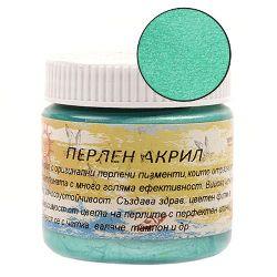 Акрилна боя ЛОРКА перлена 75 мл -зелена тъмна PGR01