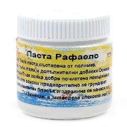 Декупажна паста за релеф бяла Рафаело 125 грама