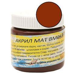 Ακρυλικό ματ χρώμα LORCA 75 ml - τερακότα VM030