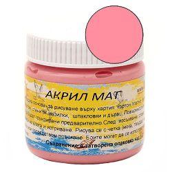 Акрилна боя мат 75 мл -розово светло CM002