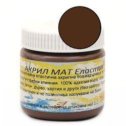 Vopsea acrilică ELASTIC 75 ml - maron BE045