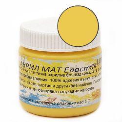 Vopsea acrilică ELASTIC 75 ml - galben BE095