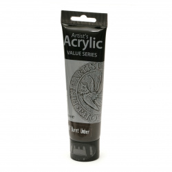 Acrylic Paint Phoenix, Burnt Umber 687 Color, 100 ml