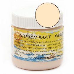 Акрилна боя мат 75 мл -телесен PM008