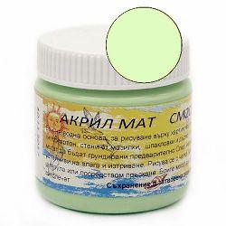 Ακρυλικό ματ χρώμα LORCA 75 ml - φυστικί CM202