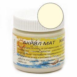 Acrylic Paint Matt Yellow Sand, 75 ml