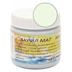 Ακρυλικό ματ χρώμα LORCA 75 ml - γκρι πράσινο NM171