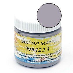 Ακρυλικό ματ χρώμα LORKA 75 ml - γκρι vintage NM213