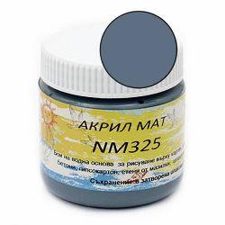 Ακρυλικό ματ χρώμα LORCA 75 ml - Cold Grey CM325