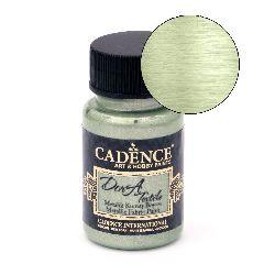 Μεταλλικό χρώμα βαφής υφάσματος CADENCE DORA Textile 50 ml. - MENTHOL 1146