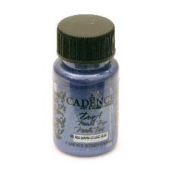 Акрилна боя металик CADENCE DORA 50 мл. - ISLAND BLUE 195
