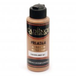 CADENCE PREMIUM Ακρυλικό χρώμα 120 ml - Dark Oxide Yellow 0850