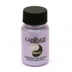Акрилна боя хамелеон CADENCE TWIN MAGIC 50 мл - BLUE-PURPLE TM12