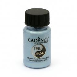 Акрилна боя хамелеон CADENCE TWIN MAGIC 50 мл - GREEN-BLUE TM06