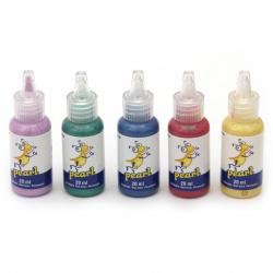 Βαφή / χρώμα για ύφασμα σετ 5 περλέ χρωμάτων x 20 ml