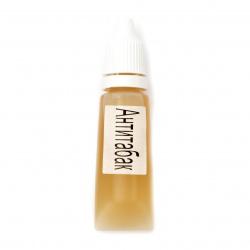 Candle aroma 15 ml Antitobaco