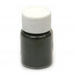 Оцветител за смола перлен пудра 25 мл в бурканче- черен