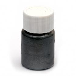 Оцветител за смола перлен пудра 25 мл в бурканче- графит