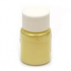Оцветител за смола перлен пудра 25 мл в бурканче- жълт