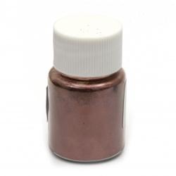 Оцветител за смола перлен пудра 25 мл в бурканче- бордо