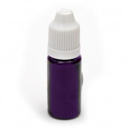 Colorant pentru rășină gros 10 ml - albastru indigo