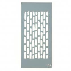 Шаблон за многократна употреба ЛОРКА размер на отпечатъка 14.5x7 см Л35