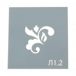 Шаблон за многократна употреба ЛОРКА размер на отпечатъка 4x4 см Л1.2