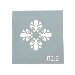 Șablon reutilizabil LORCA dimensiune imprimare 5x5 cm L2.2