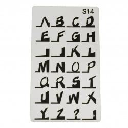 Шаблон за многократна употреба универсален 180x100 мм азбука S14