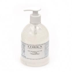 Хигиенен гел за ръце ЛОРКА 72 процента спирт и глицерин с помпа -500 мл
