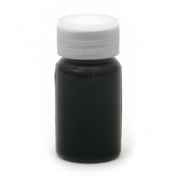 Оцветител (пигмент) за смола на маслена основа цвят златистожълт -10 мл