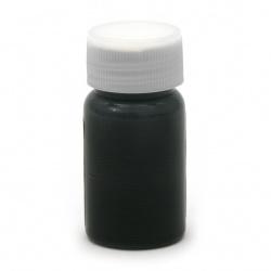 Оцветител (пигмент) за смола на маслена основа цвят кехлибареножълт -10 мл