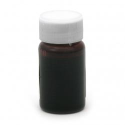 Оцветител (пигмент) за смола на маслена основа цвят оранжевочервен -10 мл