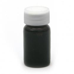 Оцветител (пигмент) за смола на маслена основа цвят червен -10 мл