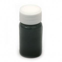 Оцветител (пигмент) за смола на маслена основа цвят зелен -10 мл