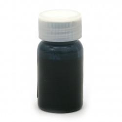 Оцветител (пигмент) за смола на маслена основа цвят небесносин -10 мл
