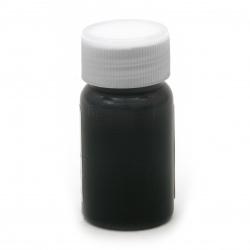 Оцветител (пигмент) за смола на маслена основа цвят фуксия -10 мл
