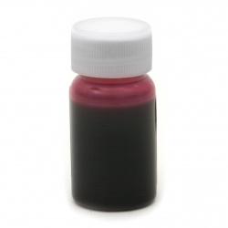 Оцветител (пигмент) за смола на маслена основа цвят розов -10 мл