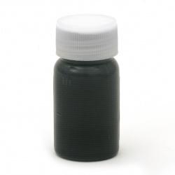 Оцветител (пигмент) за смола на маслена основа цвят кафе -10 мл