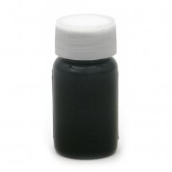Оцветител (пигмент) за смола на маслена основа цвят кафяв -10 мл