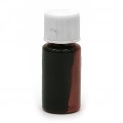 Перлен оцветител (пигмент) за смола на маслена основа цвят червен -10 мл