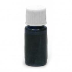 Перлен оцветител (пигмент) за смола на маслена основа цвят кралскосин -10 мл