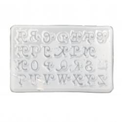 Силиконов молд /форма/ 62x92x6 мм азбука