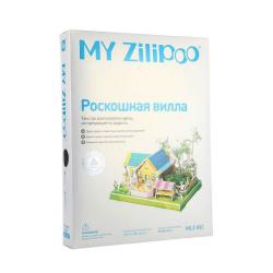 3D пъзел ZILIPOO от пенокартон с жива градина 27x20x12 см -Стилна къща -31 части