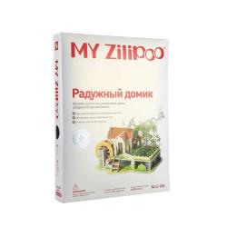 3D пъзел ZILIPOO от пенокартон с жива градина 26x20x13.5 см -Къщата на дъгата -30 части