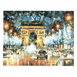 Комплект рисуване по номера 40x50 см -Триумфалната арка Ms8612