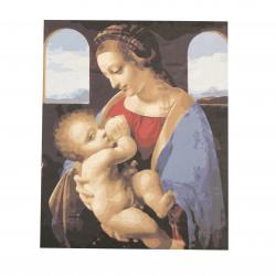 Комплект рисуване по номера 40x50 см -Мадоната с младенеца Ms9617