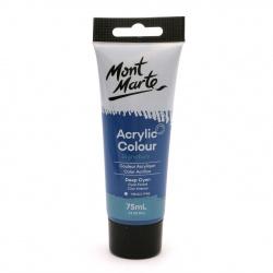 Акрилна боя полумат Mont Marte Studio Acrylic Paint 75мл - Deep Cyan Blue